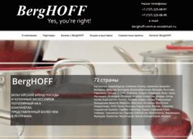 Berghoff.kz thumbnail