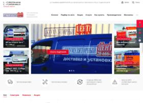 Beridetal.ru thumbnail