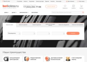 Berikolesa.ru thumbnail