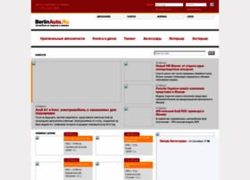 Berlinauto.ru thumbnail