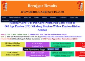 Berojgarresults.com thumbnail
