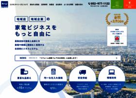 Berrys.co.jp thumbnail