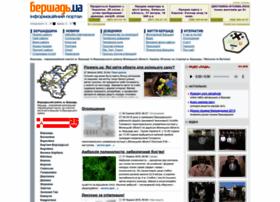 Bershad.ua thumbnail