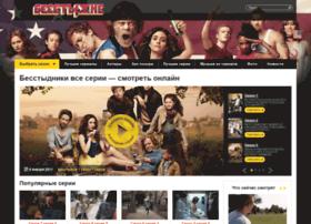 Besstidniki.ru thumbnail