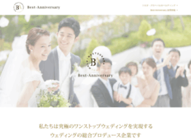 Best-anniversary.co.jp thumbnail