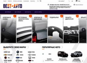 Best-avto.com.ua thumbnail