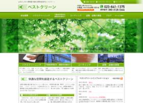 Best-clean.co.jp thumbnail