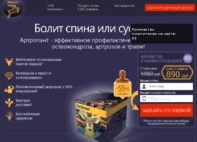 Best-cream.ru thumbnail
