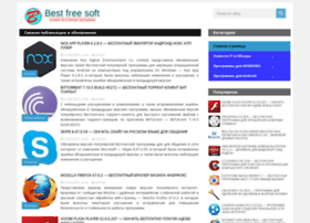 Best-freesoft.ru thumbnail