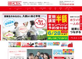 Best-k.co.jp thumbnail