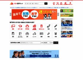 Best-shingaku.net thumbnail