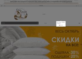 Best-textile.ru thumbnail