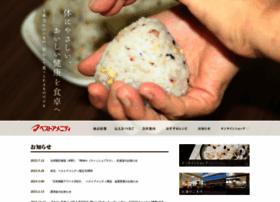 Bestamenity.co.jp thumbnail