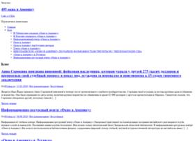 Bestebay.ru thumbnail
