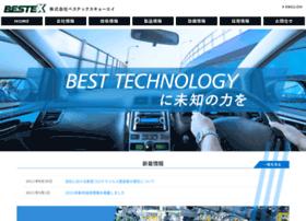 Bestex.jp thumbnail