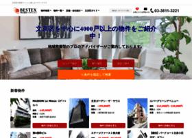 Bestexnet.co.jp thumbnail