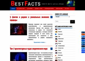 Bestfacts.ru thumbnail