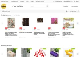 Bestforme-shop.ru thumbnail