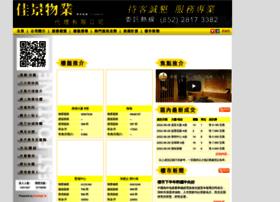 Bestfortune.com.hk thumbnail