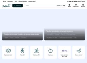 Bestgarden.ru thumbnail