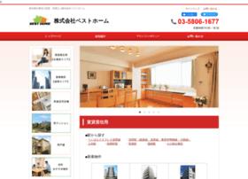 Besthome-estate.jp thumbnail