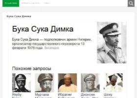 Bestmemes.ru thumbnail