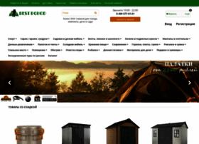 Bestpohod.ru thumbnail