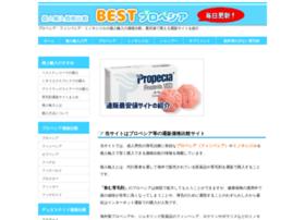 Bestpropecia.com thumbnail