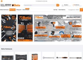 Beta-tools.bg thumbnail