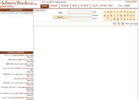 Beta.hebrewbooks.org thumbnail