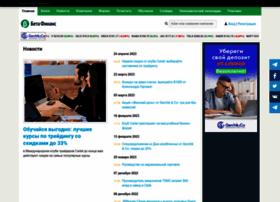 Betafinance.ru thumbnail