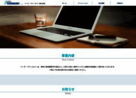 Betatechnology.jp thumbnail