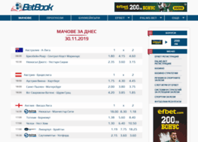 Betbook.bg thumbnail