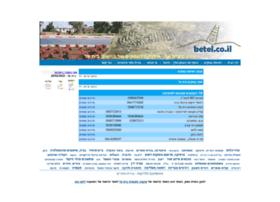 Betel.co.il thumbnail