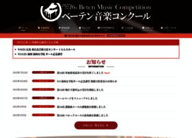 Beten-piano.jp thumbnail