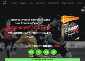 Betgarantlive.ru thumbnail