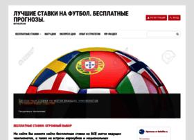 Betislife.ru thumbnail
