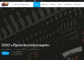 Betonchik.ru thumbnail