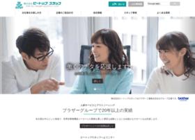Betop.co.jp thumbnail