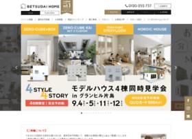 Betsudaihome.jp thumbnail
