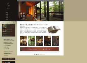 Bettei-kai.jp thumbnail