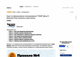 Betteri.ru thumbnail