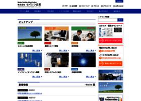 Betterseishin.co.jp thumbnail