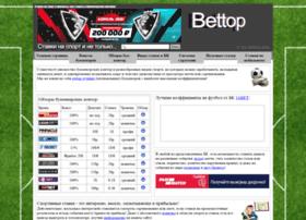 Bettop.net thumbnail