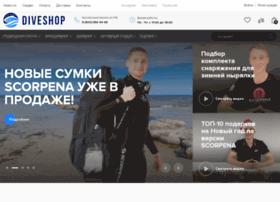 Beuchat.ru thumbnail