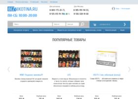 Beznikotina.ru thumbnail