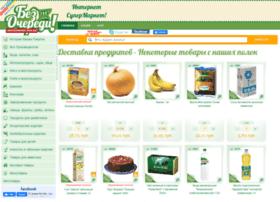 Bezocheredi.kiev.ua thumbnail