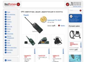Bezpomex.ru thumbnail