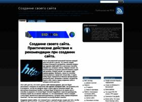 Bezproblemweb.ru thumbnail