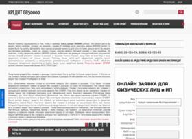 Bezspravki.mosgorcredit.ru thumbnail